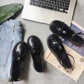 娃娃鞋 韓國ulzzang日繫軟妹小皮鞋學生原宿百搭復古娃娃鞋女學院風單鞋 唯伊時尚