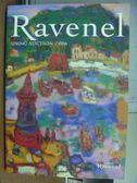 【書寶二手書T5/收藏_PLZ】Ravenel_Spring auction 2006