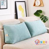 居家抱枕靠墊 客廳沙發靠背墊 三角靠墊腰枕 飄窗護腰靠枕可拆洗 XW
