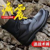 軍靴男07作戰靴軍迷超輕減震登山特種兵軍鞋夏季高幫陸戰靴戰術靴   LannaS