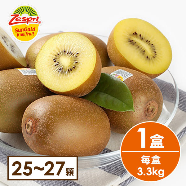 Freshgood・綠安生活•紐西蘭Zespri sungold金圓頭黃金奇異果1盒(25-27粒)