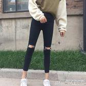 緊身褲春秋女裝韓版百搭高腰顯瘦彈力破洞牛仔褲緊身小腳褲九分褲鉛筆褲 曼莎時尚