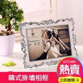 新年鉅惠相框擺臺相片框7寸10寸12寸歐式現代韓式掛墻相框照片框臥室客廳 東京衣櫃
