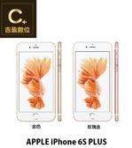APPLE iPhone6S PLUS 32G 6S PLUS 5.5吋 空機 板橋實體店面 【吉盈數位商城】