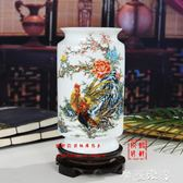 簡約現代景德鎮陶瓷工藝品小花瓶擺設家居裝飾富貴竹水培客廳擺件 摩可美家