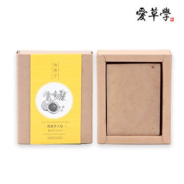愛草皂 無患子洗頭手工皂 (洗頭專用)