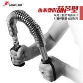 【新年鉅惠】臂力器40kg30kg臂力棒60公斤50公斤健身器材家用彈簧握力棒擴胸肌