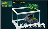 烏龜缸生態玻璃烏龜缸魚缸養龜箱家用帶曬臺別墅盆養烏龜專用缸造景飼養 艾家 LX