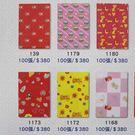 包裝紙 可愛卡通包裝紙 模造紙系列/一包...
