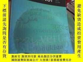 二手書博民逛書店The罕見Translator Volume 22 Issue
