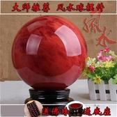 廠家直銷開光 天然紅水晶球擺件 風水球擺件招財鎮宅送禮