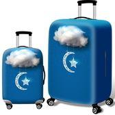 行李箱套膜旅行箱保護套防塵拉桿皮箱套—聖誕交換禮物