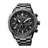 CITIZEN 星辰PROMASTER競速電波時計腕錶/CB5007-51H