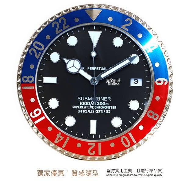 完全計時手錶館│SUBMARINER 獨家典藏 簡約經典名品豪式設計 水鬼掛鐘時鐘壁鐘 現貨 紅藍