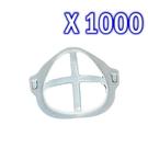 [2玉山最低網]現貨 1000個 3D立體 造型口罩架口鼻支架臉部口罩神器支架口罩架