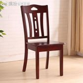 全實木餐椅家用簡約現代北歐靠背椅子酒店飯店餐桌椅宜家白色凳子igo 「繽紛創意家居」