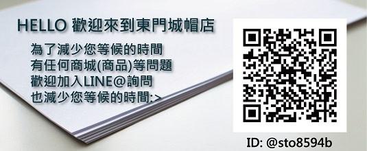 liangyu-hotbillboard-1cadxf4x0535x0220_m.jpg