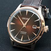 【萬年鐘錶】SEIKO PRESAGE 精工4R35 機械 男錶 日期 咖啡錶面 玫瑰金殼 棕色皮帶SRPB46J1 (4R35-01T0P)
