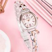 New Wicca  KP2-531-91 太陽能時尚腕錶