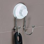 ◄ 家 ►【Q256 】不鏽鋼掛勾支架廚房衛浴懸掛黏貼壁掛裝飾收納加厚晾乾雙鉤