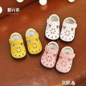 寶寶涼鞋嬰兒涼鞋軟底真皮 E家人