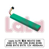 neato bv75 電池 NEATO D85 D80 D75 70E D65 BV80 BV85 BV65 BV70 BV75 12V 4500mAh