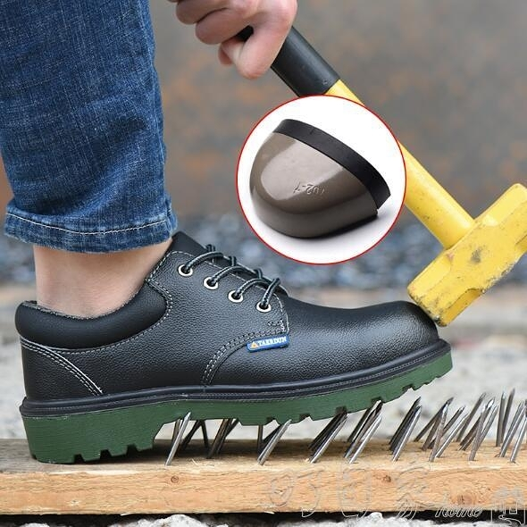 勞保鞋男防砸防刺穿電焊工夏季輕便防臭透氣防滑工作工地鞋 新年特惠