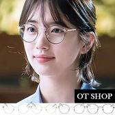 OT SHOP眼鏡框‧當你沉睡時[裴秀智]著用‧金屬平光眼鏡‧韓系歐美日系明星同款‧現貨‧四色‧U45