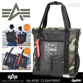 【型號4930】日本Alpha Industries 日本雜誌介紹熱銷款!3way 多功能用途肩背包/後背包/手提包