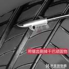 汽車輪胎清石鉤多功能一體車胎石頭清理勾取石器輪胎起石子鉤子  快意購物網