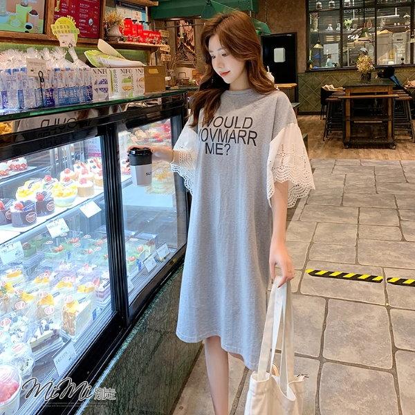 孕婦裝 MIMI別走【P521369】甜甜小清新 布蕾絲袖連身裙 孕婦洋裝 寬鬆版型