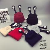 兒童毛帽 韓國帽子秋冬天保暖1歲2大眼萌帽毛線針織帽兒童可愛帽潮【快速出貨】