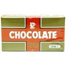 滋露巧克力-奶油(12條/盒)【合迷雅好物超級商城】