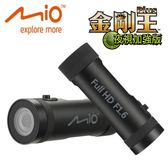 [富廉網]【Mio】MiVue M655 金剛王Plus 機車行車記錄器(夜視加強版)(送16G記憶卡)