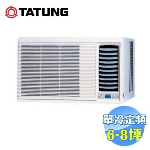 大同 Tatung 右吹單冷定頻窗型冷氣 TW-362DCN