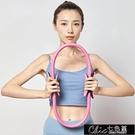 瑜伽環 瘦手臂減拜拜後背肉普拉提圈初學者後彎魔力圈神器瑜伽器材健身練