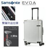 佑昇新秀麗Samsonite 商務EVOA DC0 防盜拉鍊PC 雙軌抗震輪20 吋登機箱隨身行李