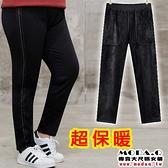 *MoDa.Q中大尺碼*【N5036】高品質超保暖加絨側銀邊條造型長褲