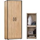 衣櫃 衣櫥 SB-539-6 溫蒂2.5尺橡木紋鐵籃衣櫃【大眾家居舘】