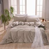 床包薄被套組 雙人特大 色織水洗棉 魯伯特[鴻宇]台灣製2117
