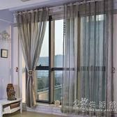 紗簾窗簾窗紗成品臥室客廳陽台現代簡約紗 雪尼爾條紋紗  小時光生活館