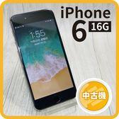 【中古品】iPhone 6 16GB 4.7吋 A1586