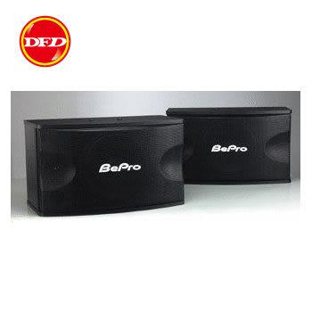 BePro CS500 卡拉ok喇叭