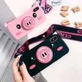 【SZ93】網紅同款可愛小豬OPPO R11plus R11S Plus手機殼 OPPOR9 plus R9S Plus保護套 R15 夢境版軟殼