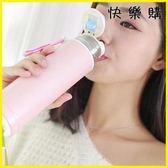保溫壺  不銹鋼韓版清新創意便攜可愛水杯子瓶