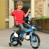 兒童自行車 腳踏車 摺疊兒童自行車3歲寶寶腳踏車2-4-6-7-8-9-10歲童車男女單車 果果輕時尚igo