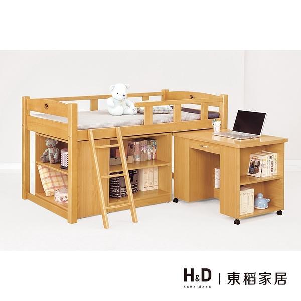 貝莎3.8尺檜木色多功能組合床組(21CM/704-1)/H&D東稻家居