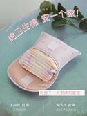 衛生棉包衛生巾收納包