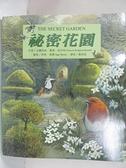 【書寶二手書T1/兒童文學_HBW】祕密花園_法蘭西絲.霍森.柏內特