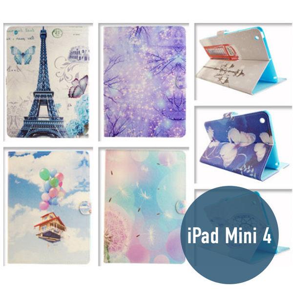 Apple iPad mini 4 彩繪 皮套 側翻皮套 平板套 平板殼 保護套 支架 插卡 可愛